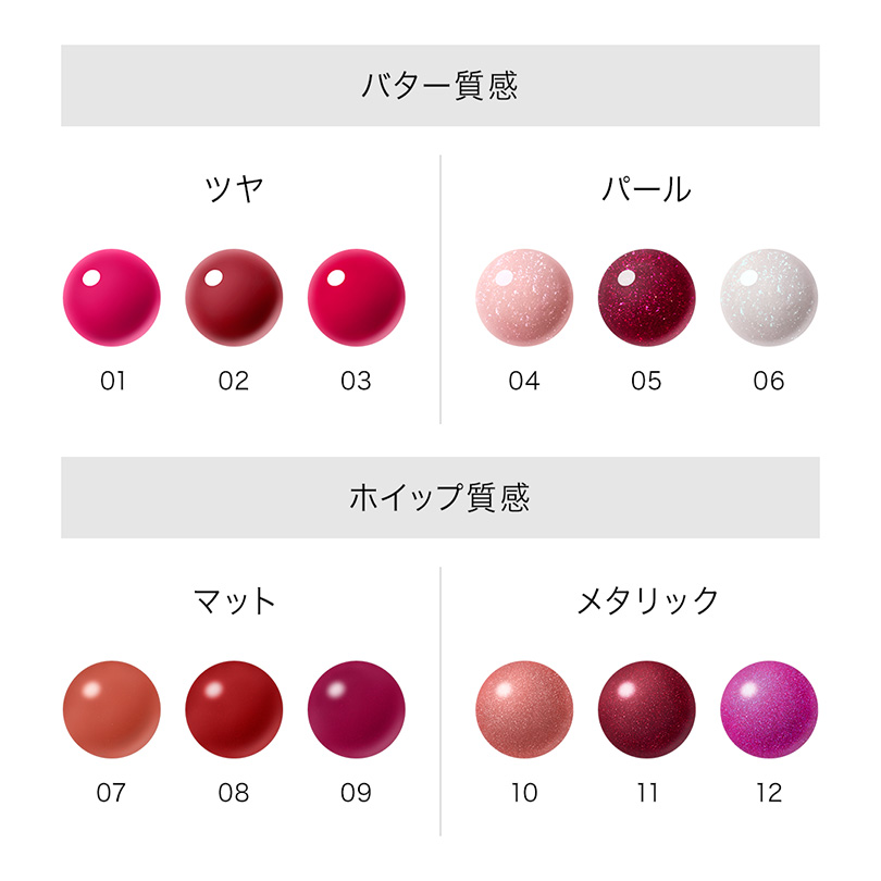LIP COLOR 11/11/
